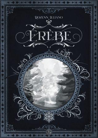 erebe-collector